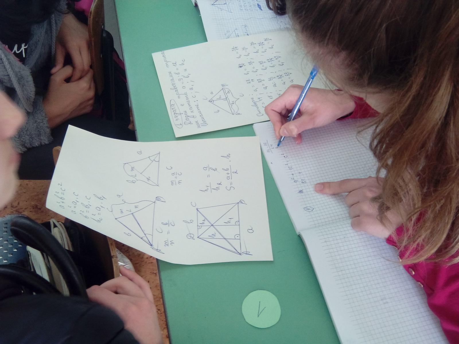 Математиката не е толкова скучна